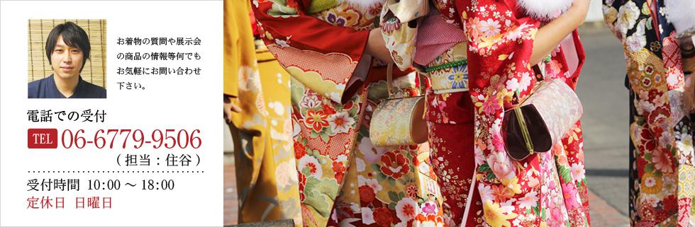 夏の大呉服祭